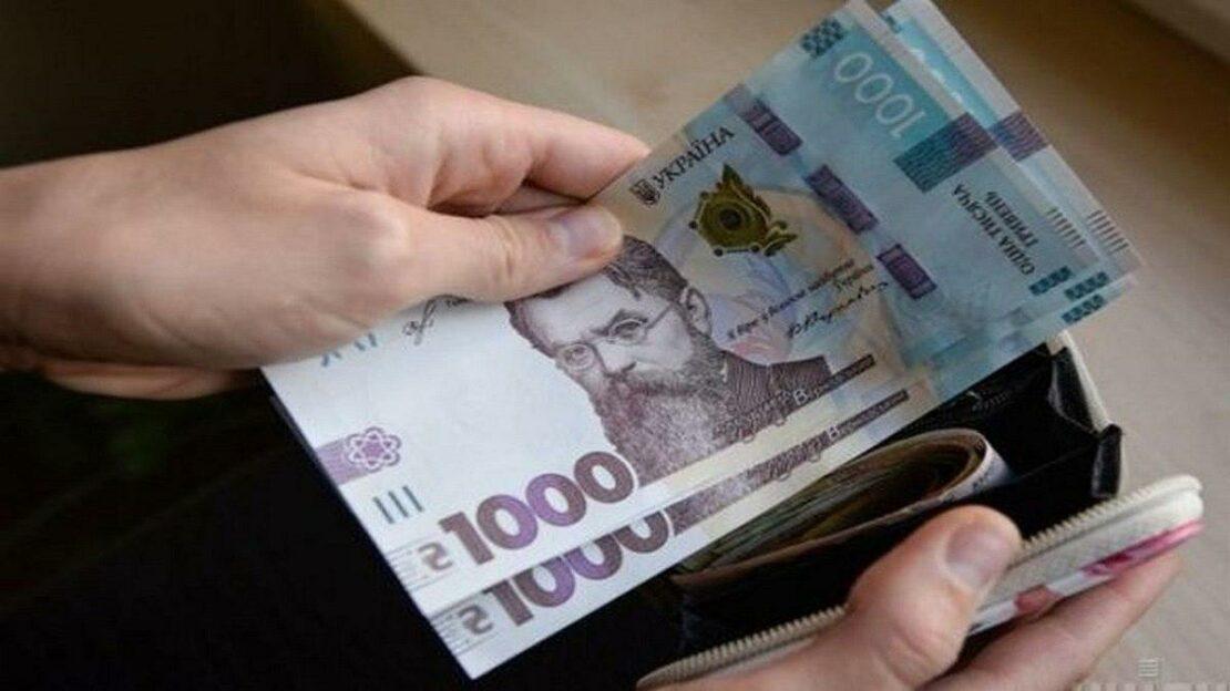 Новости Харькова: Дополнительная материальная помощь предпринимателям