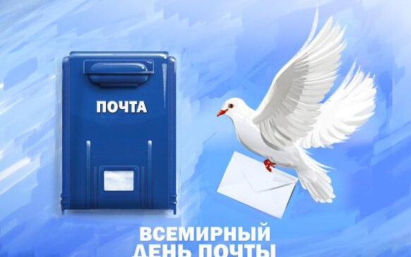 Новости Украина: праздники, приметы, именинники на 09.10.2021