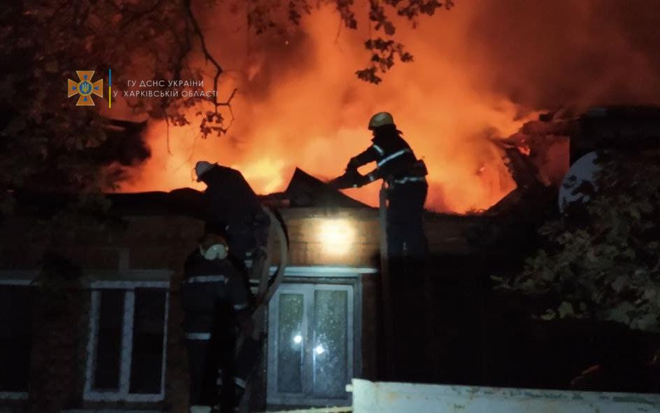 В Покотиловке под Харьковом сгорели два частных дома