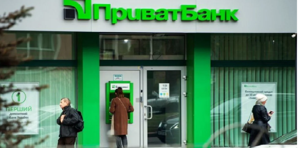 Приватбанк ограничил количество переводов в месяц - Новости Украины
