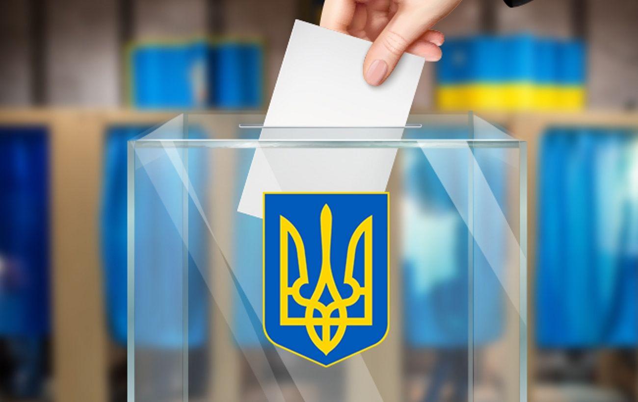 Как будут проходить выборы мэра в Харькове