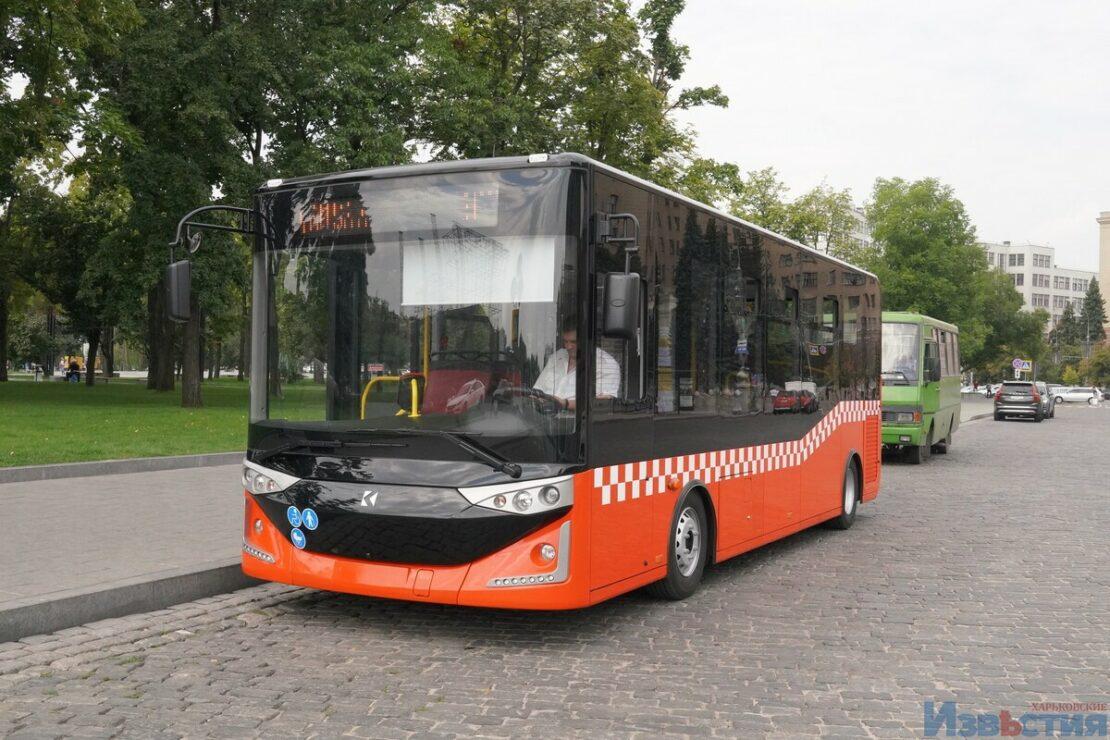 В Харькове на маршрут №68э вышли автобусы Карсан