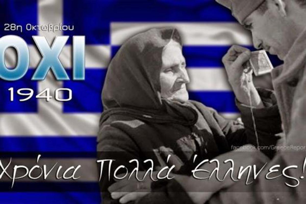 Дни греческой культуры в Харькове 2021