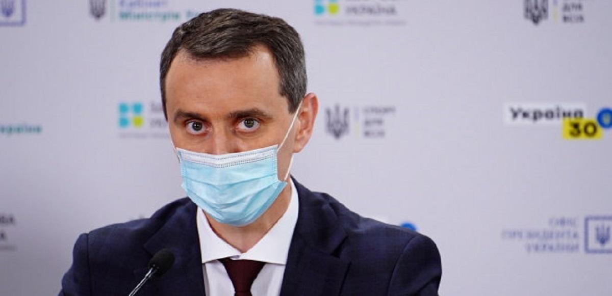 Коронавирус Харьков: Почему в Харьковской области не вводят красную зону - Ляшко