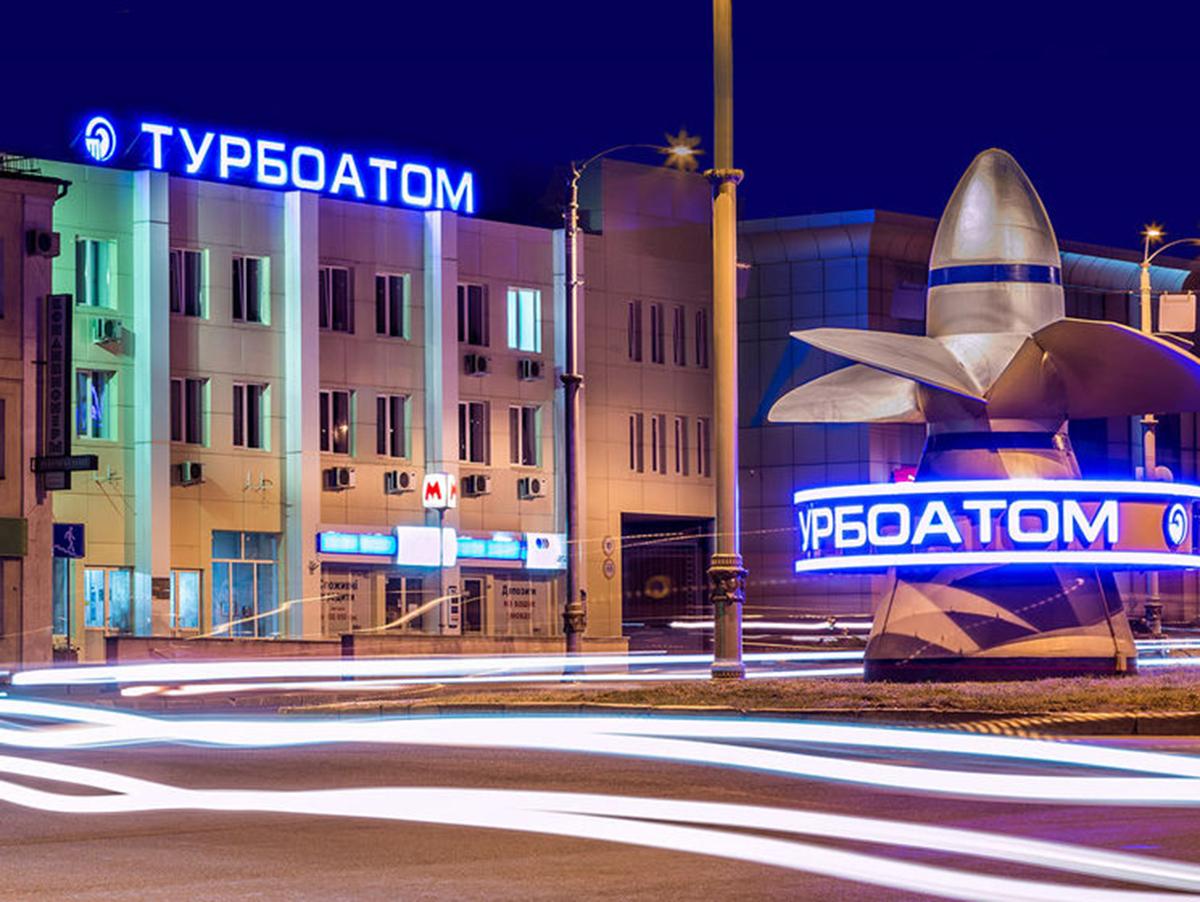Новости Харькова: Объединение Турбоатома и Электротяжмаша — на завершающей стадии