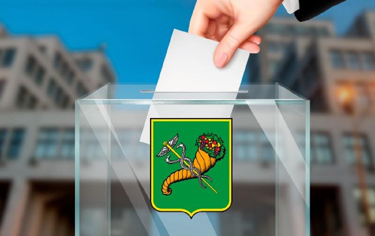 Выборы мэра Харькова 2021: кандидаты, голосование, результаты